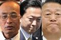 Ukeru Magosaki, left, says US plotted fall of Yukio Hatoyama, centre, and Ichiro Ozawa