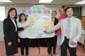Dr Leung Yin-yan Jenny (left), chairwoman of Diabetes HK, and Dr Yeung Tok-fai, Vincent (right). Photo: SCMP Picture