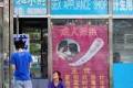 Sex shops are a common sight in  in Beijing, catering to what experts say is a swelling sexual revolution led by a growing middle class. Photo: AFP