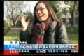 The CCTV show stirred debate