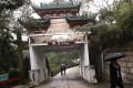 Ho Tung Gardens