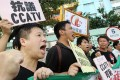 Protesters demonstrate outside ATV's Tai Po office in September after the broadcaster aired a programme labelling members of the anti-national education group Scholarism as petulant, malicious youths. Photo: Edward Wong