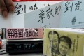 Hong Kong activists send Christmas cards to laureate Liu Xiaobo and his wife Liu Xia. Photos: K.Y. Cheng