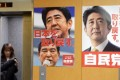 Campaign posters of Japanese main opposition Liberal Democratic Party (LDP) in LDP's headquarters in Tokyo. Photo: Xinhua