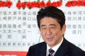 Shinzo Abe, the hawkish head of the Liberal Democratic Party, vowed to put Japan's moribund economy back on track after years of deflation. Photo: Xinhua