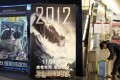 A cinema advertises the film <i>2012</i> in Beijing. Photo: AP