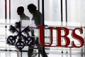 The HKMA said it is investigating Swiss banking giant UBS. Photo: AFP