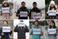 Students from Nanjing Normal University show their support for Southern Weekend. Photos: SCMP