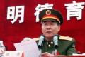 People's Liberation Army Lieutenant General Liu Yuan. Photo: Reuters