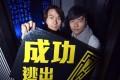 Instang Wan Sze-tang (left). Photo: Warton Li