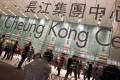 Cheung Kong issued perpetual bonds in January. Photo: Sam Tsang