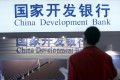 CDB has focused globally on the natural-resources-related loan business. Photo: Imaginechina/Corbis
