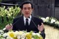 Ma Ying-jeou. Photo: AFP