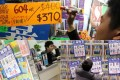 The latest increase in mortgage rates may cool the property sector. Photos: K.Y. Cheng, Sam Tsang