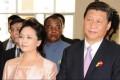 China's new President Xi Jinping and his wife Peng Liyuan. Photo: AFP