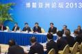 Xi Jinping meets global business leaders in Boao. Photo: Xinhua