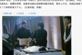 A Chongqing funeral parlour offers foot massages and a hair wash, as pictured in a weibo post. Photo: SCMP Pictures