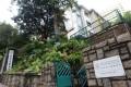 The International Montessori School campus won't be used. Photo: May Tse