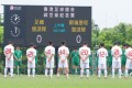 Players observing a minute's silence in 2011 for Valley former skipper Cheung Sai-ho, who committed suicide. During their celebrations, Valley displayed the No 8 jersey worn by Cheung. Photo: SCMP