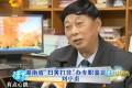 Liu Xiaozhen speaks to Hunan Television. Photo: Screenshot