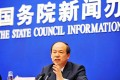Yan Xun answers questions during a press conference on the wildlife conservation in China held by the State Council Information Office in Beijing, on Tuesday. Photo: Xinhua