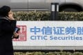 CITIC Securities plans to buy back a 10 per cent stake in mutual fund house China Asset Management.