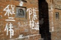Graffiti covers a 1,400-year old pagoda at the Qinming Temple in Henan province. Photo: China Foto Press