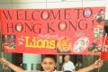Warm hugs, Lions. Photo: Screenshot from Guardian video (below)