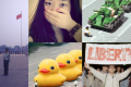 Photos posted Sina Weibo.