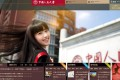 Screen grab of Renmin University of China's website.