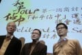 (From left) Occupy Central organisers Chu Yiu-ming, Benny Tai Yiu-ting and Chan Kin-man. Photo: Dickson Lee