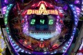 Macau Legend Development investor Dynam Japan is one of the biggest operators of pachinko halls in Japan. Photo: Bloomberg