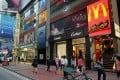 Shops face exorbitant rents at Russell Street. Photo: May Tse