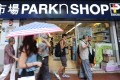 ParknShop's 345 stores delivered Hutchison HK$21.7 billion in sales last year in a saturated market. Photo: Dickson Lee