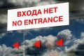 Sheremetyevo airport's transit area. Photo: EPA