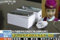 Ma Ailun (inset) died in July in Xinjiang while using her iPhone as it was charging. Photo: Screenshots via CCTV Sina Weibo