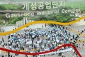 Hundreds of South Korean representatives from Kaesong-based companies hold a rally at Imjingak peace park in Paju on Wednesday, urging the swift resumption of operations at their abandoned plants. Photo: AFP