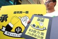 Greenpeace activists protest outside the venue of CLP's press conference at Hung Hom, demanding the company to reduce its energy consumption. Photo: Dickson Lee