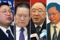 Xu Ming, Zhou Yongkang, Huang Qifan and Xia Zeliang. Photo: Reuters and AFP