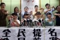 Lawmakers from Civic Party, Neo-democrats, League of Social Democrats and People Power signed a statement prepared by Scholarism which highlighted the pursuit of civil nomination in the Chief Executive election in 2017. Photo: David Wong
