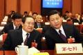 Zhou Yongkang with Xi Jinping at the NPC in March. Photo: CNS