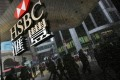 HSBC's rules on inactive accounts baffled some customers. Photo: David Wong