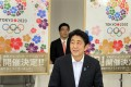 Japanese Prime Minister Shinzo Abe smiles as he speaks about Tokyo's successful bid to host the 2020 Summer Olympics and Paralympics. Photo: AP