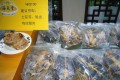 Turtle shells were being sold for HK$100 at the firm's Huizhou plant yesterday. Photo: Mimi Lau