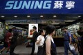 Recent launch of third-party retailing platform by Suning represents a growing trend towards a hybrid business model by Chinese e-commerce firms. Photo: Reuters