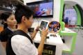 A Guangzhou-based game company seeks to raise US$220 million in its Hong Kong IPO. Photo: Xinhua