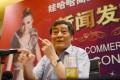 Hangzhou Wahaha Group president Zong Qinghou
