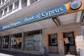 """The IMF says Cyprus has made """"good progress"""" in meeting the fiscal targets outlined in the bailout deal, but banks face a liquidity crunch, especially Bank of Cyprus. Photo: EPA"""