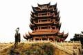 Yellow Crane Tower in Wuhan. Photo: Xinhua