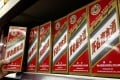 Bottles of Kweichow Moutai at a supermarket in Beijing. Photo: Xinhua